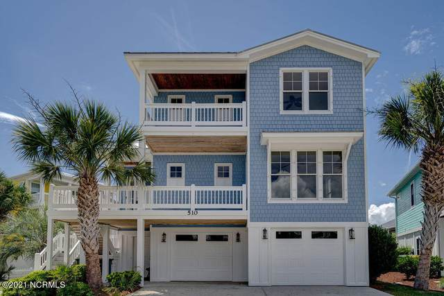 510 Seahorse Place, Kure Beach, NC 28449 (MLS #100258582) :: RE/MAX Essential