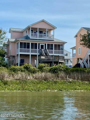 119 Southshore Drive, Holden Beach, NC 28462 (MLS #100265679) :: The Legacy Team