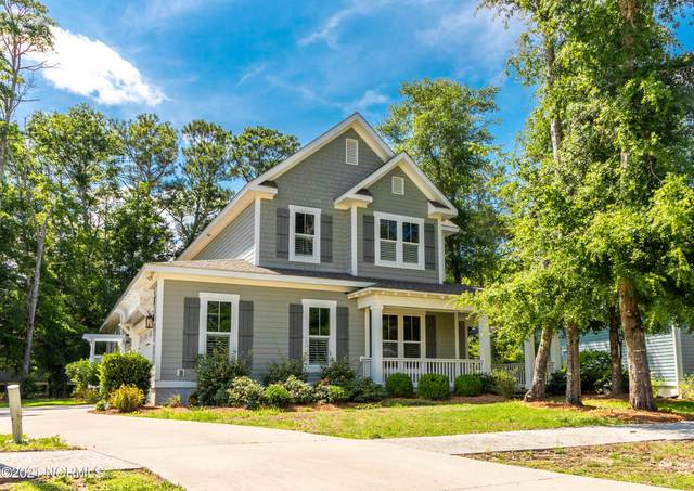 7922 Breeze Way, Wilmington, NC 28409 (MLS #100267675) :: Aspyre Realty Group | Coldwell Banker Sea Coast Advantage