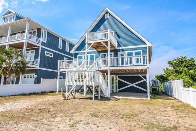 518 Caswell Beach Road, Caswell Beach, NC 28465 (MLS #100268062) :: Coldwell Banker Sea Coast Advantage