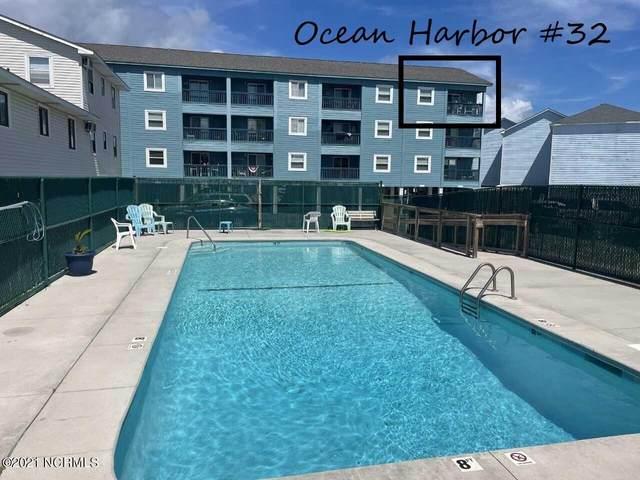 1404 Canal Drive #32, Carolina Beach, NC 28428 (MLS #100279102) :: Courtney Carter Homes