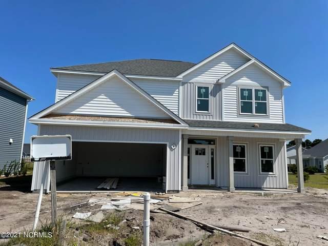 5961 Appomattox Drive, Wilmington, NC 28409 (MLS #100283080) :: David Cummings Real Estate Team