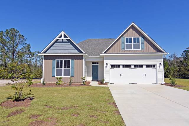 490 Avendale Drive, Rocky Point, NC 28457 (MLS #100156325) :: The Oceanaire Realty