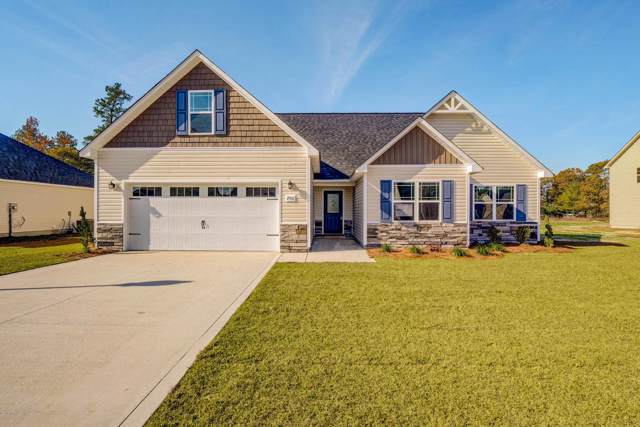 206 Rowland Drive, Richlands, NC 28574 (MLS #100164842) :: The Keith Beatty Team