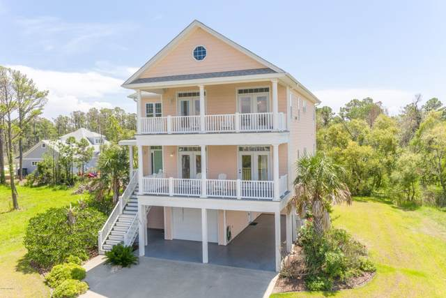 105 Pintail Lane, Harkers Island, NC 28531 (MLS #100179146) :: Coldwell Banker Sea Coast Advantage