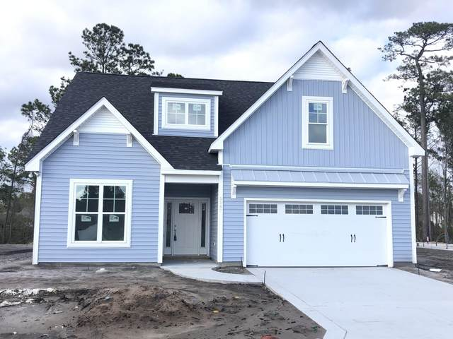 5167 Cloverland Way, Wilmington, NC 28412 (MLS #100185884) :: RE/MAX Essential