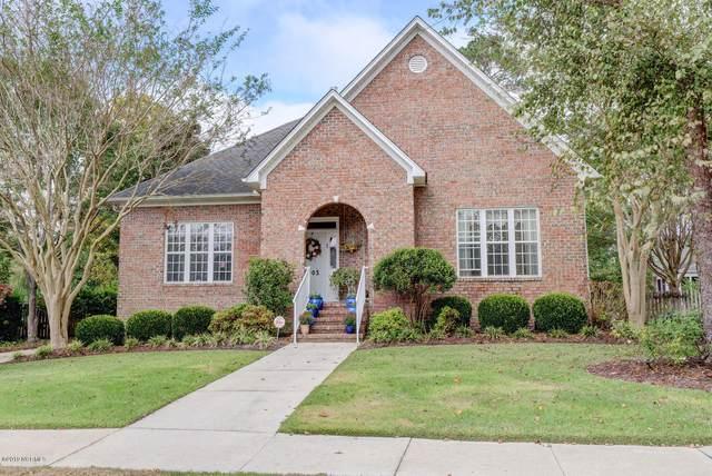 7903 Cumberland Place, Wilmington, NC 28411 (MLS #100188036) :: David Cummings Real Estate Team