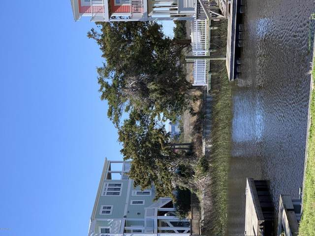 120 Sailfish Street, Holden Beach, NC 28462 (MLS #100207588) :: The Chris Luther Team