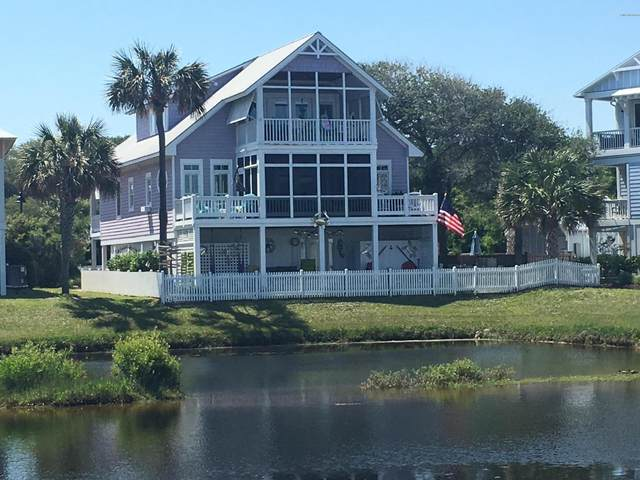 297 Seawatch Way, Kure Beach, NC 28449 (MLS #100209280) :: RE/MAX Essential