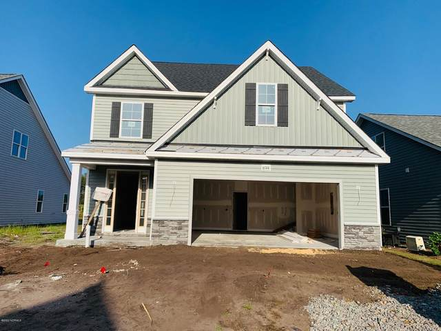 6144 Sand Ridge Avenue, Wilmington, NC 28409 (MLS #100214852) :: The Bob Williams Team