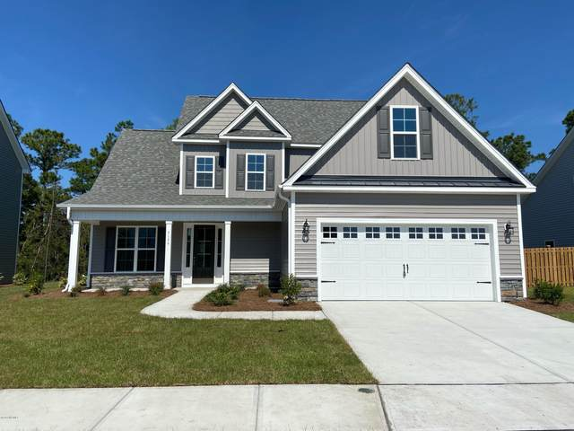 5159 Cloverland Way, Wilmington, NC 28412 (MLS #100216041) :: RE/MAX Elite Realty Group