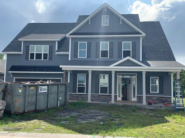 6017 Sweet Gum Drive, Wilmington, NC 28409 (MLS #100222586) :: Castro Real Estate Team