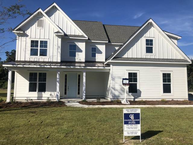 123 Camden Trail, Hampstead, NC 28443 (MLS #100224657) :: David Cummings Real Estate Team
