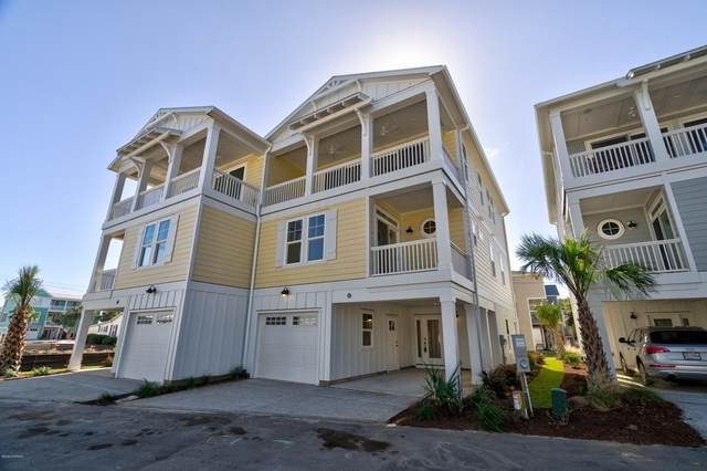 225 Red Lewis Drive #7, Kure Beach, NC 28449 (MLS #100225972) :: Thirty 4 North Properties Group