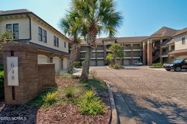 648 Village Park Drive #201, Wilmington, NC 28405 (MLS #100292432) :: David Cummings Real Estate Team