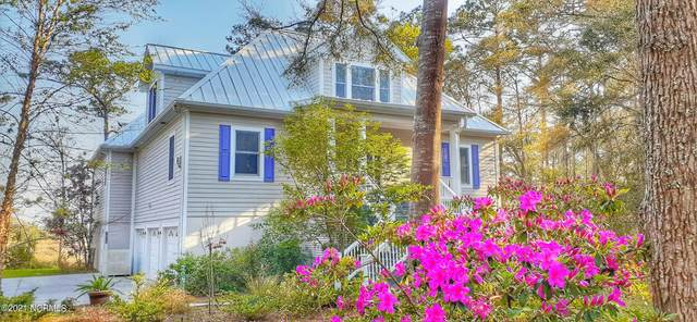 6272 Cattail Court, Southport, NC 28461 (MLS #100259903) :: Stancill Realty Group