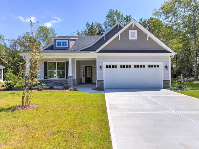 557 Eden Drive SW, Supply, NC 28462 (MLS #100149592) :: The Keith Beatty Team