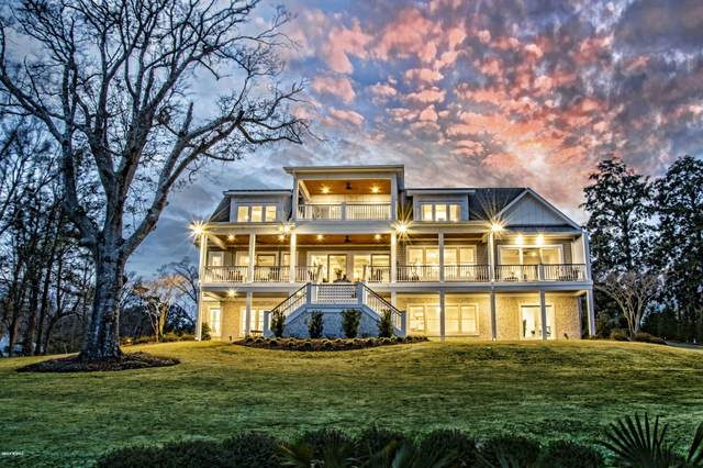 1830 Register Lane, Wilmington, NC 28411 (MLS #100207352) :: Carolina Elite Properties LHR