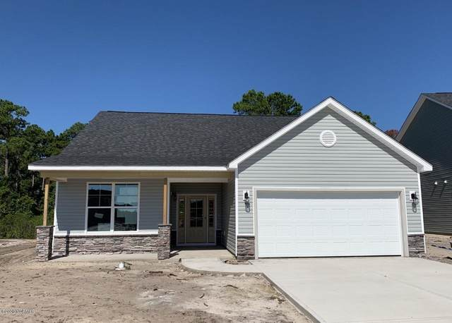 2518 Longleaf Pine Circle, Leland, NC 28451 (MLS #100215870) :: Berkshire Hathaway HomeServices Hometown, REALTORS®