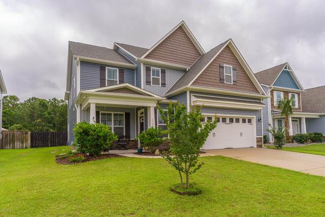 7709 Champlain Drive, Wilmington, NC 28412 (MLS #100220018) :: The Chris Luther Team