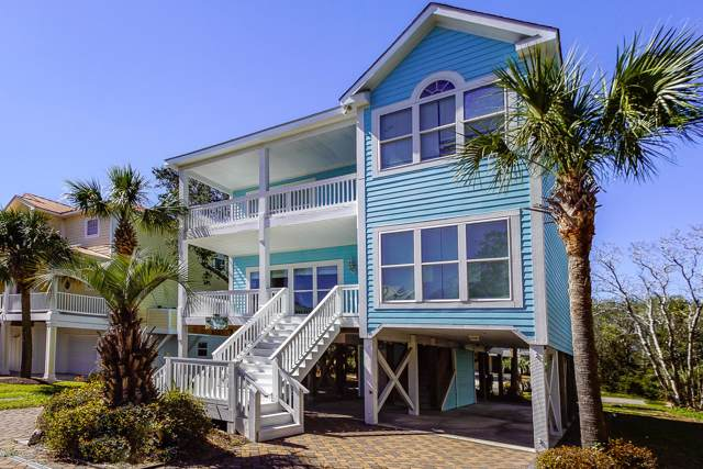 106 SE 71st Street, Oak Island, NC 28465 (MLS #100098179) :: SC Beach Real Estate
