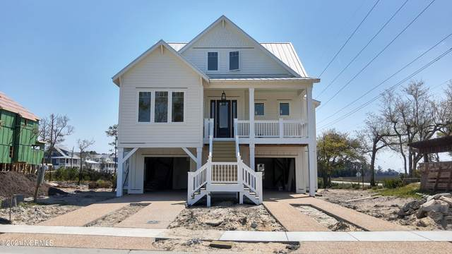 104 Mistiflower Court, Wilmington, NC 28412 (MLS #100216834) :: RE/MAX Essential