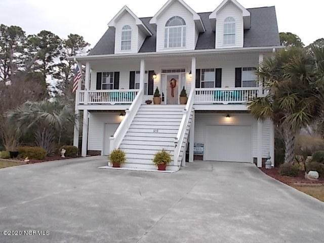 503 Kysers Cove Lane, Beaufort, NC 28516 (MLS #100205683) :: The Cheek Team