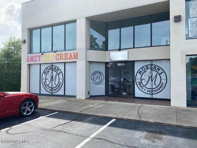2801 Ward Boulevard 1A, Wilson, NC 27893 (MLS #100218860) :: The Keith Beatty Team