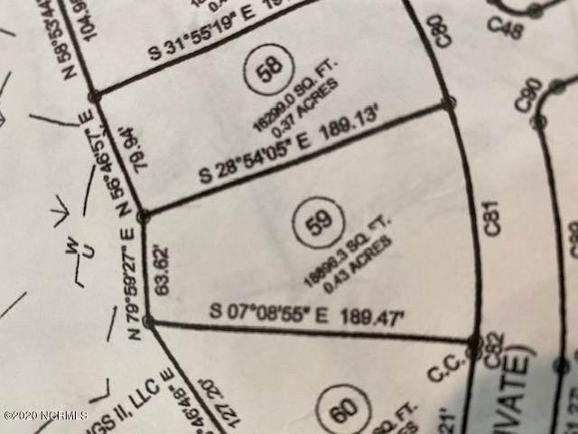 9669 Sweet Apple Lane NE, Leland, NC 28451 (MLS #100225440) :: CENTURY 21 Sweyer & Associates