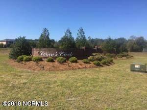 2817 White Dove Circle SW, Supply, NC 28462 (MLS #100274695) :: David Cummings Real Estate Team