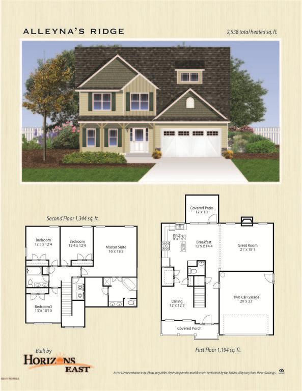 L17 Trinity Lane, Maysville, NC 28555 (MLS #100033441) :: Century 21 Sweyer & Associates