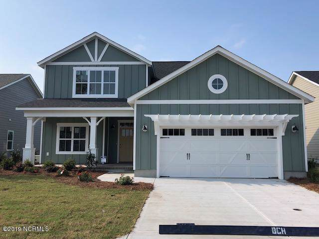 2373 Lakeside Circle, Wilmington, NC 28401 (MLS #100171270) :: The Keith Beatty Team