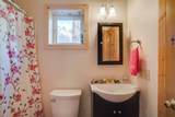 9390 North Fork Rd - Photo 26