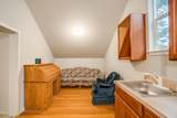 9390 North Fork Rd - Photo 47