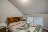 9390 North Fork Rd - Photo 49