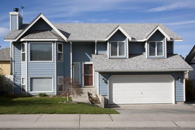 1336 Fairhaven Ave, Wenatchee, WA 98801 (MLS #715342) :: Nick McLean Real Estate Group