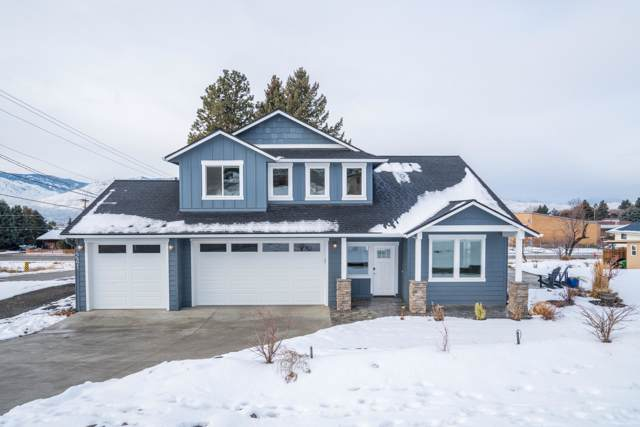 241 23rd St, East Wenatchee, WA 98802 (MLS #720525) :: Nick McLean Real Estate Group