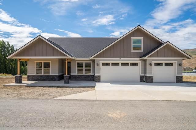 19 Joshua Ln, Wenatchee, WA 98801 (MLS #721732) :: Nick McLean Real Estate Group