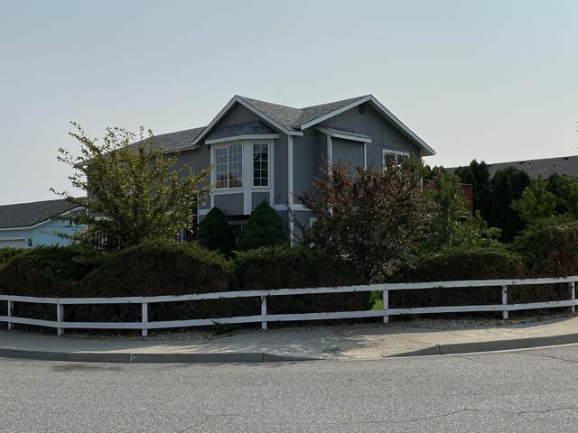 507 Fairfield Ln, Wenatchee, WA 98801 (MLS #722473) :: Nick McLean Real Estate Group