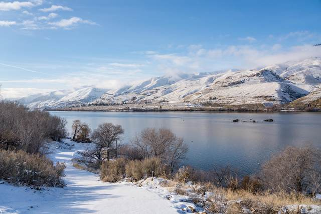 NNA Shore Dr, East Wenatchee, WA 98802 (MLS #723011) :: Nick McLean Real Estate Group