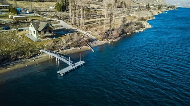 115 Beach Ln, Chelan, WA 98816 (MLS #723714) :: Nick McLean Real Estate Group