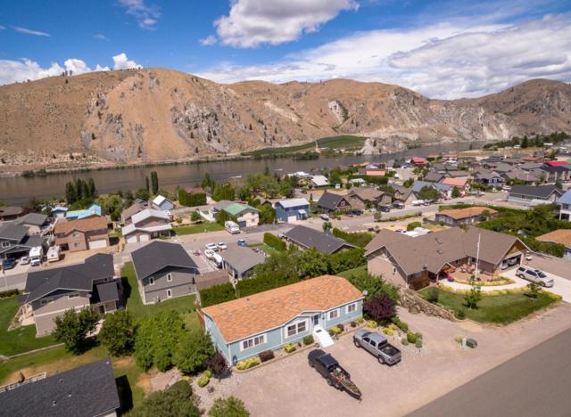 425 W Entiat Dr, Orondo, WA 98843 (MLS #716354) :: Nick McLean Real Estate Group