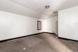 2055 Silver St - Photo 17
