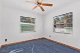 314 4TH Ave - Photo 17