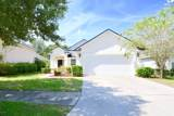14849 Falling Waters Dr - Photo 1