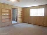 1317 Husson Ave - Photo 2