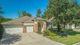 8223 Hedgewood Dr - Photo 4