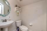 305 Stonehurst Pkwy - Photo 24
