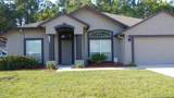 10331 Meadow Pointe Dr - Photo 1