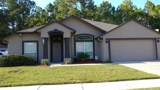 10331 Meadow Pointe Dr - Photo 2